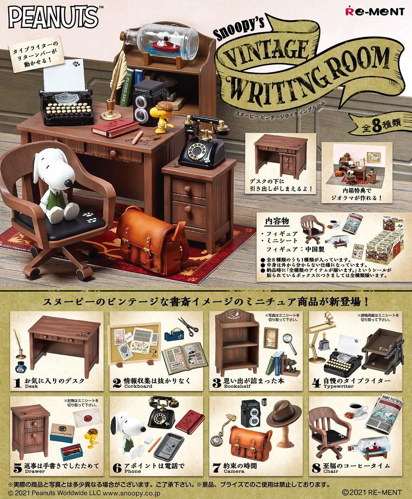 RE-MENT《史努比》史努比的復古書房(スヌーピーのビンテージな書斎)盒玩 極具質感的木桌椅超迷人!