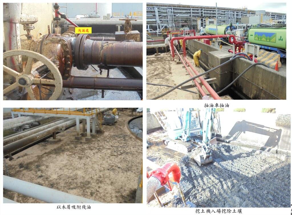 六輕麥寮港碼槽區於2020年12月11日發生漏油事件,共計漏油9.5萬公升,受污染的433.43噸土壤已被清運焚化。圖片提供:立委陳椒華辦公室