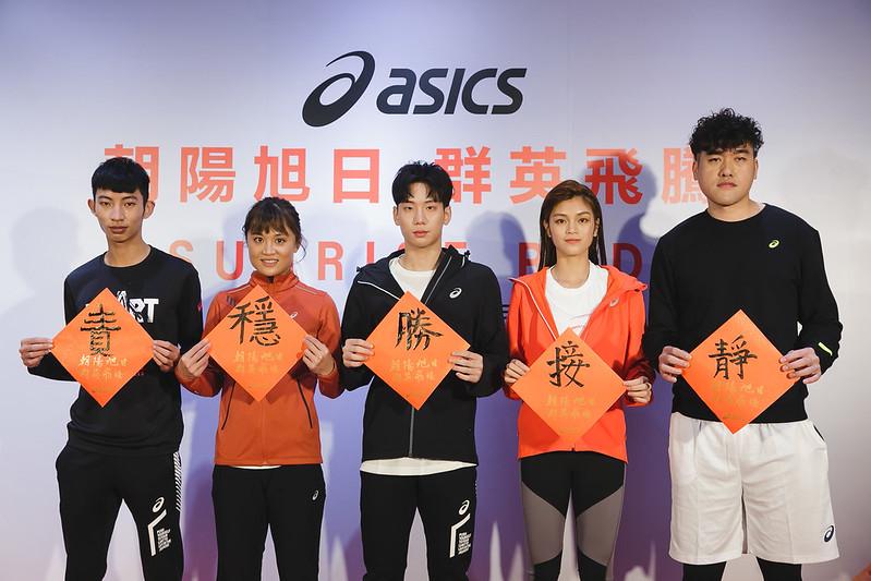 Team ASICS寫下2021年度代表字。(圖/ASICS提供)