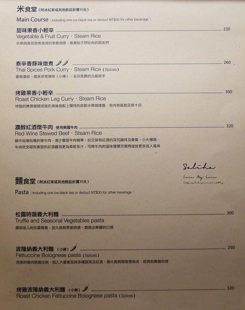 台北中山站月霞咖啡菜單價位訂位menu低消價格用餐時間限時早午餐下午茶 (3)