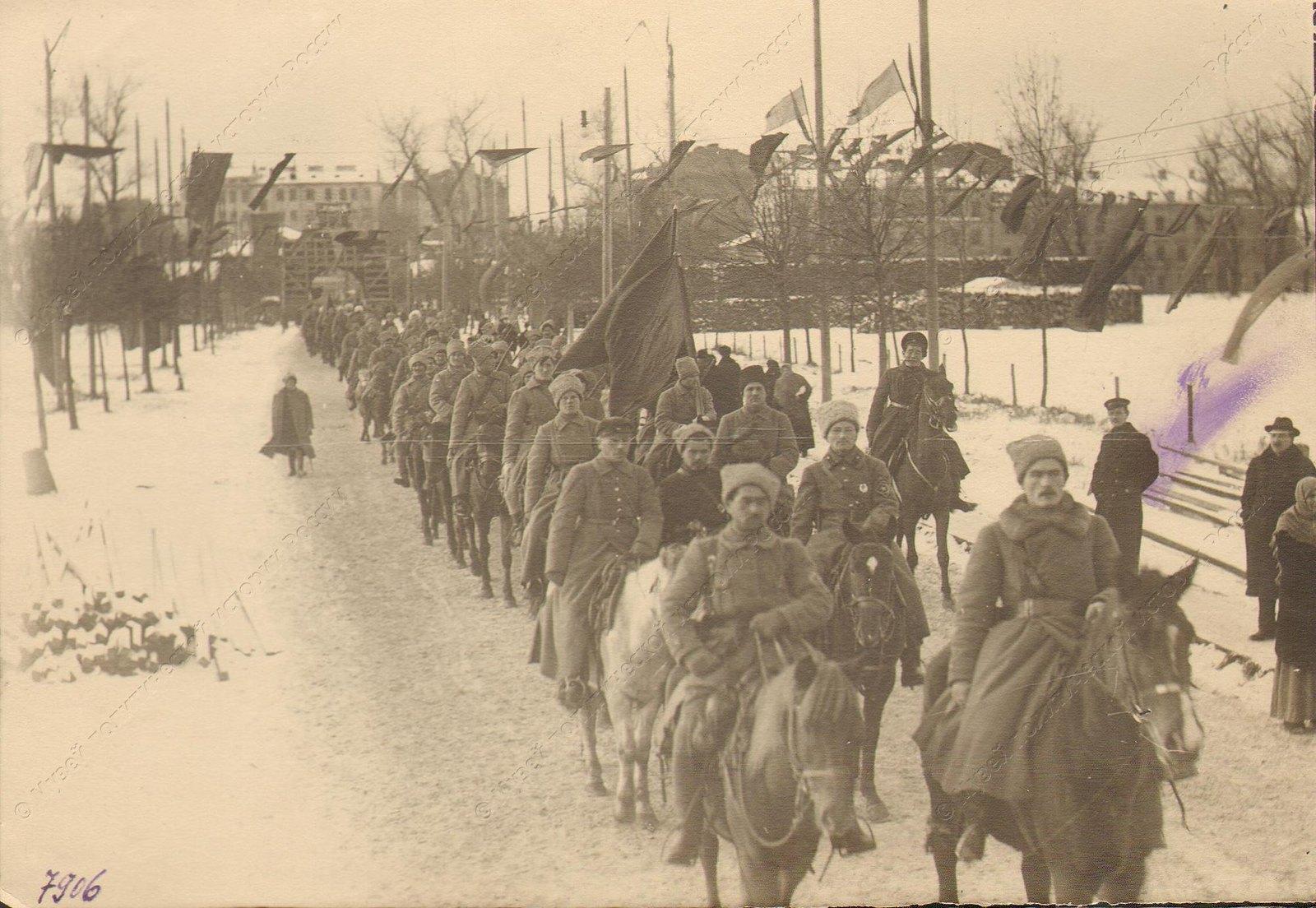 1919-1920. Башкирская кавалерийская дивизия