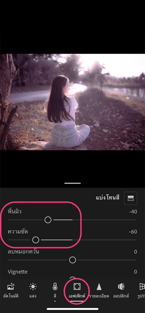 Lightroom-Dark-Purple-Tone-04