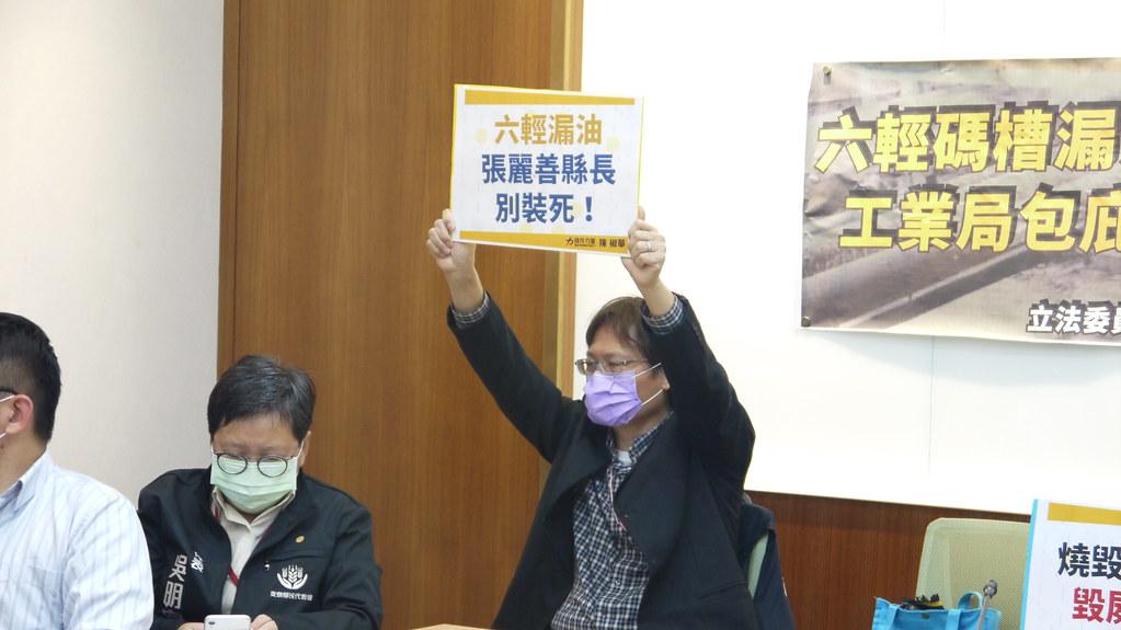 雲林縣台西鄉六輕污染傷害聯合求償自救會長黃源河。黃思敏攝