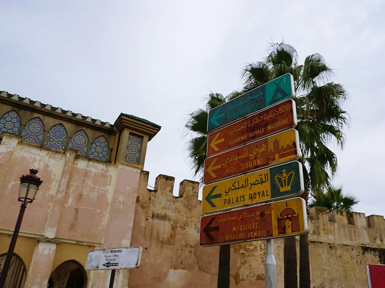 Meknes royal palace