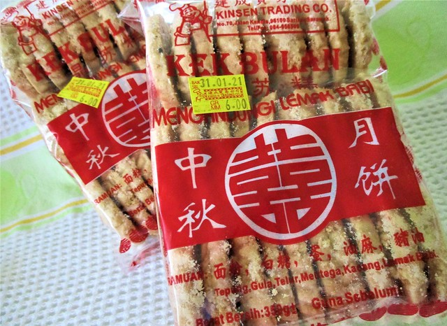 Foochow Mooncake Festival biscuits