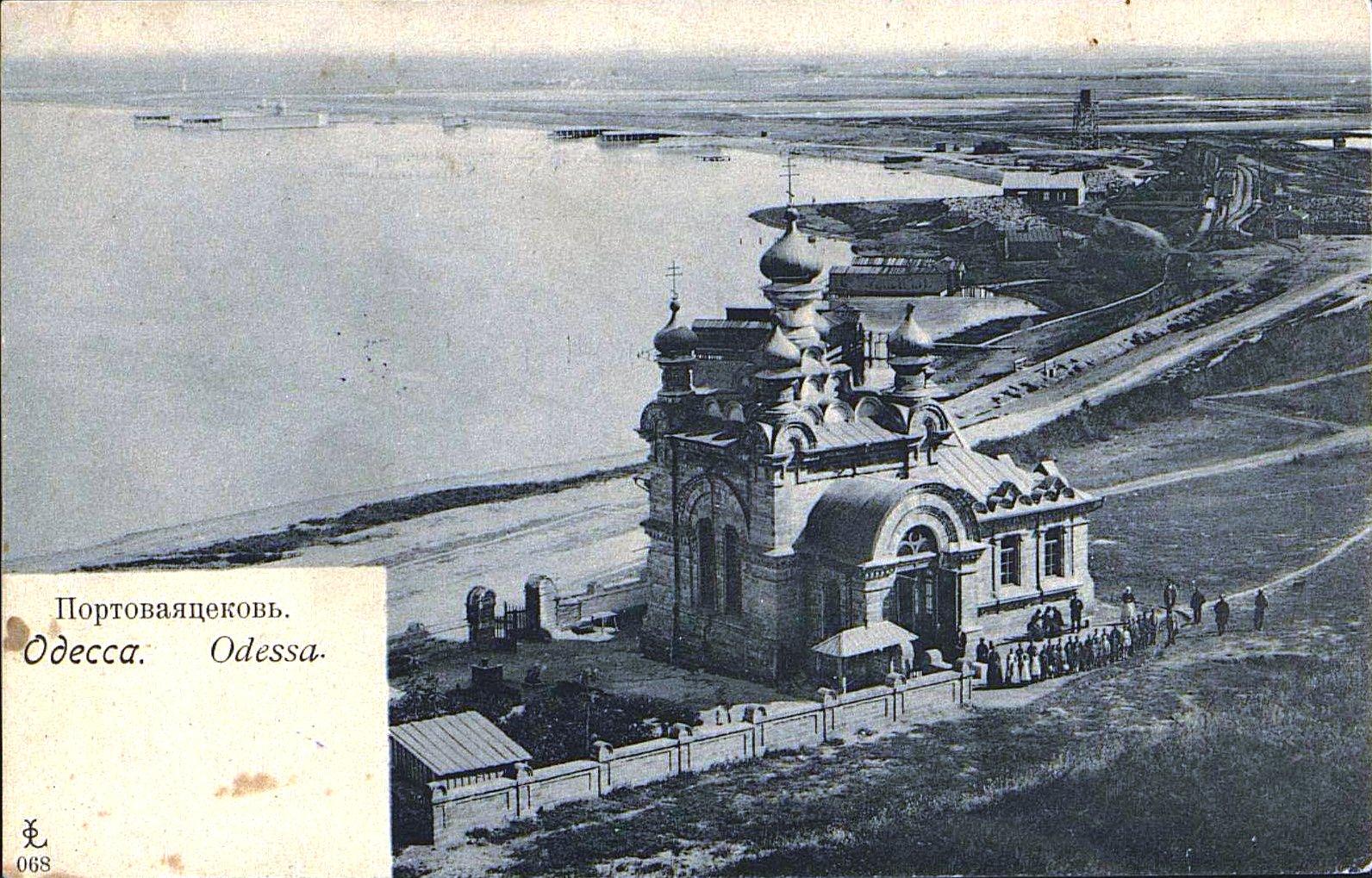 Портовая церковь