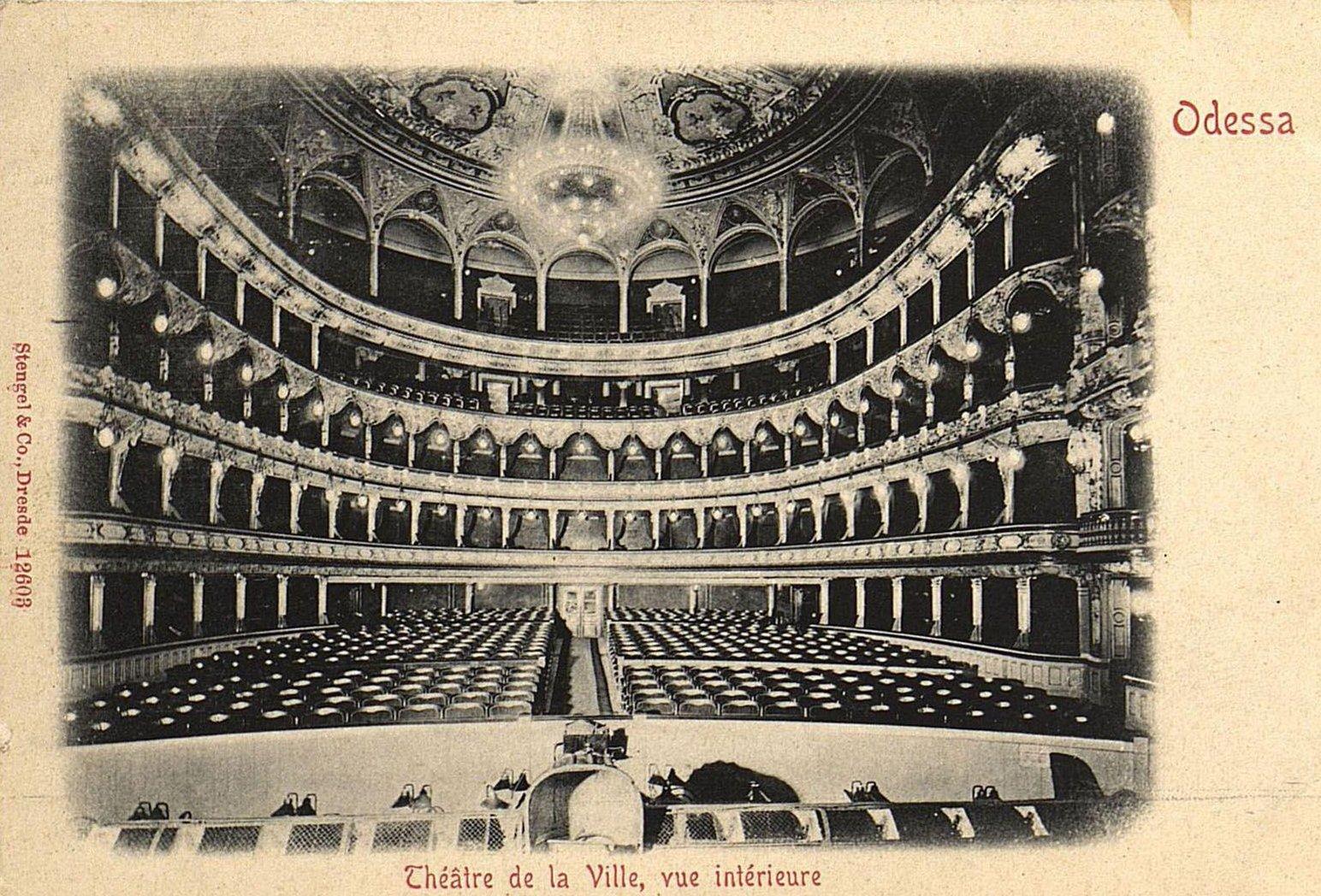 Городской театр. Интерьер