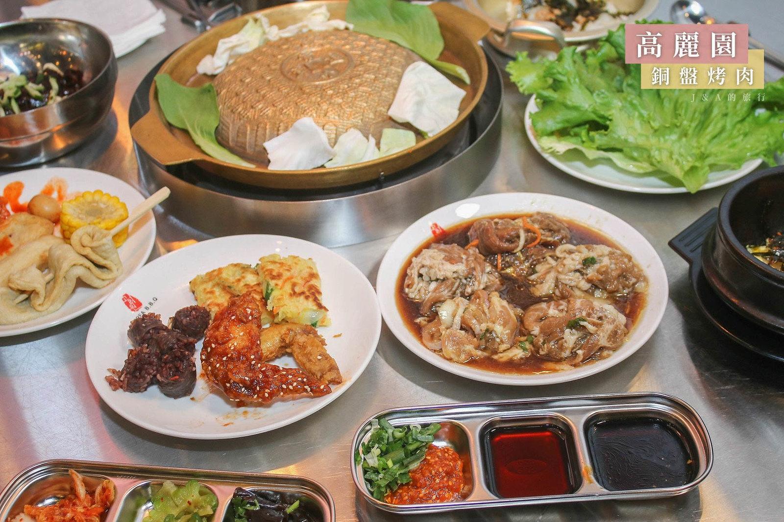 最新推播訊息:銅盤烤肉、韓式料理吃到飽!