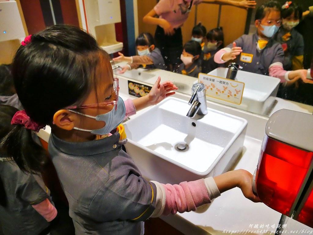 13去洗手