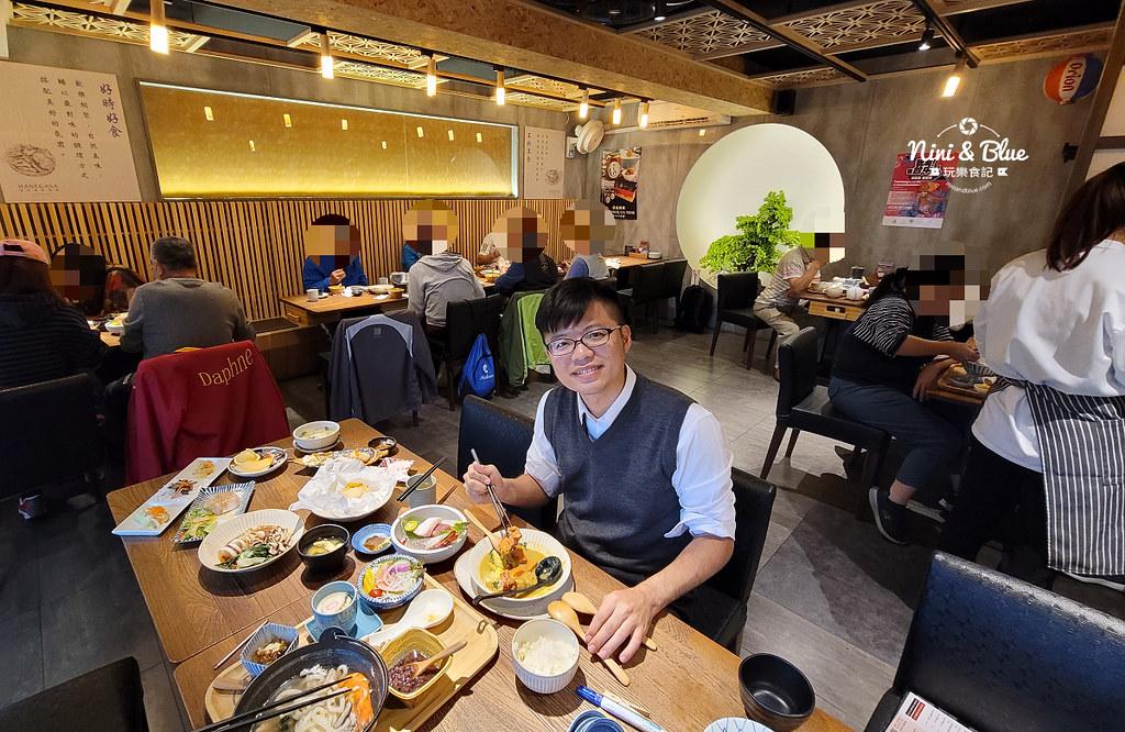 羽笠 食事 商業午餐01