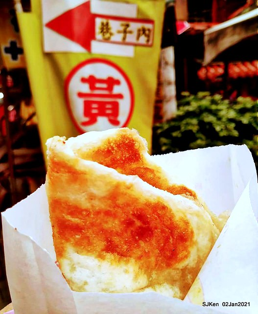 Taiwan traditional light dishes , Scallion pancakes,「金山黃蔥油餅」,Hsinpei, North Taiwan, Jan 2, 2021