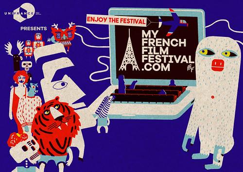 MyFFF2021ビジュアル