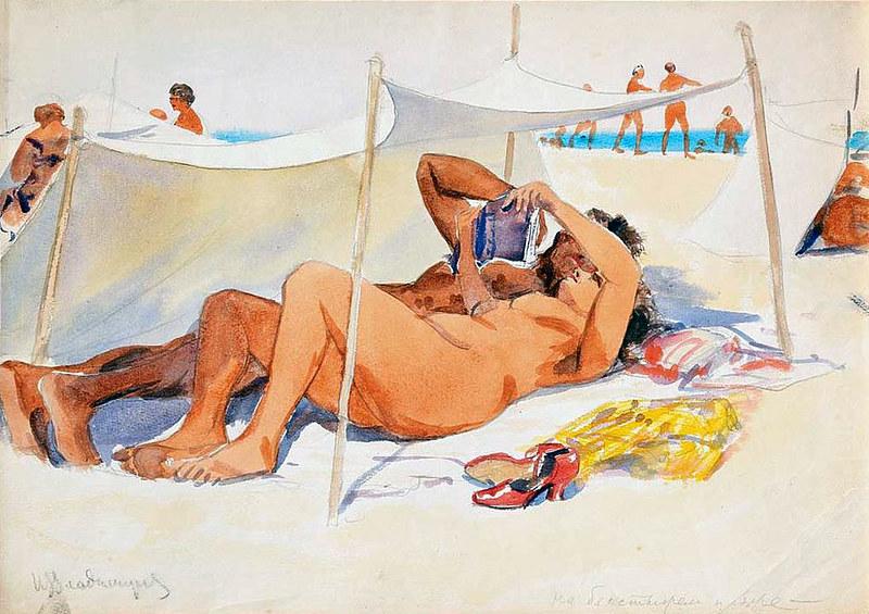 Иван Владимиров. 1930-е. На бесстыжем пляже