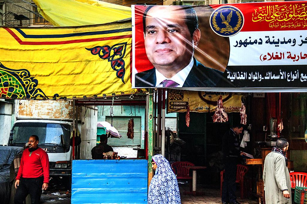 Al-Sisi on 1-14-21--Damanhour