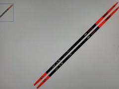 ATOMIC Redster C7-Nové-Nepoužité-v Záruce