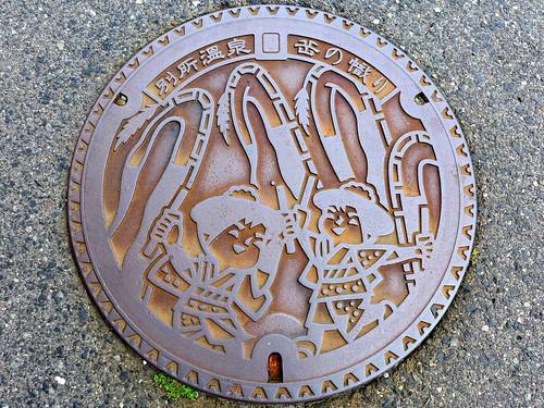 bessho onsen Ueda Nagano, manhole cover (長野県上田市別所温泉のマンホール)