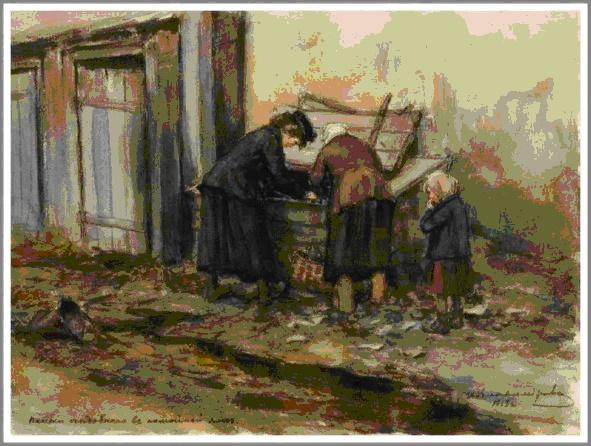 Иван Владимиров. 1919 г. В поисках съедобного в помойке