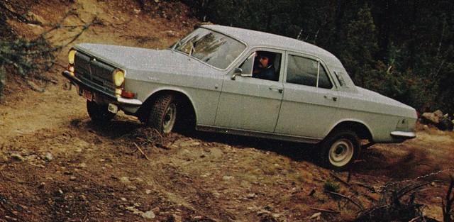 Postcard Volga M 24 Diesel Indenor Collection l'Auto-Journal 1975a