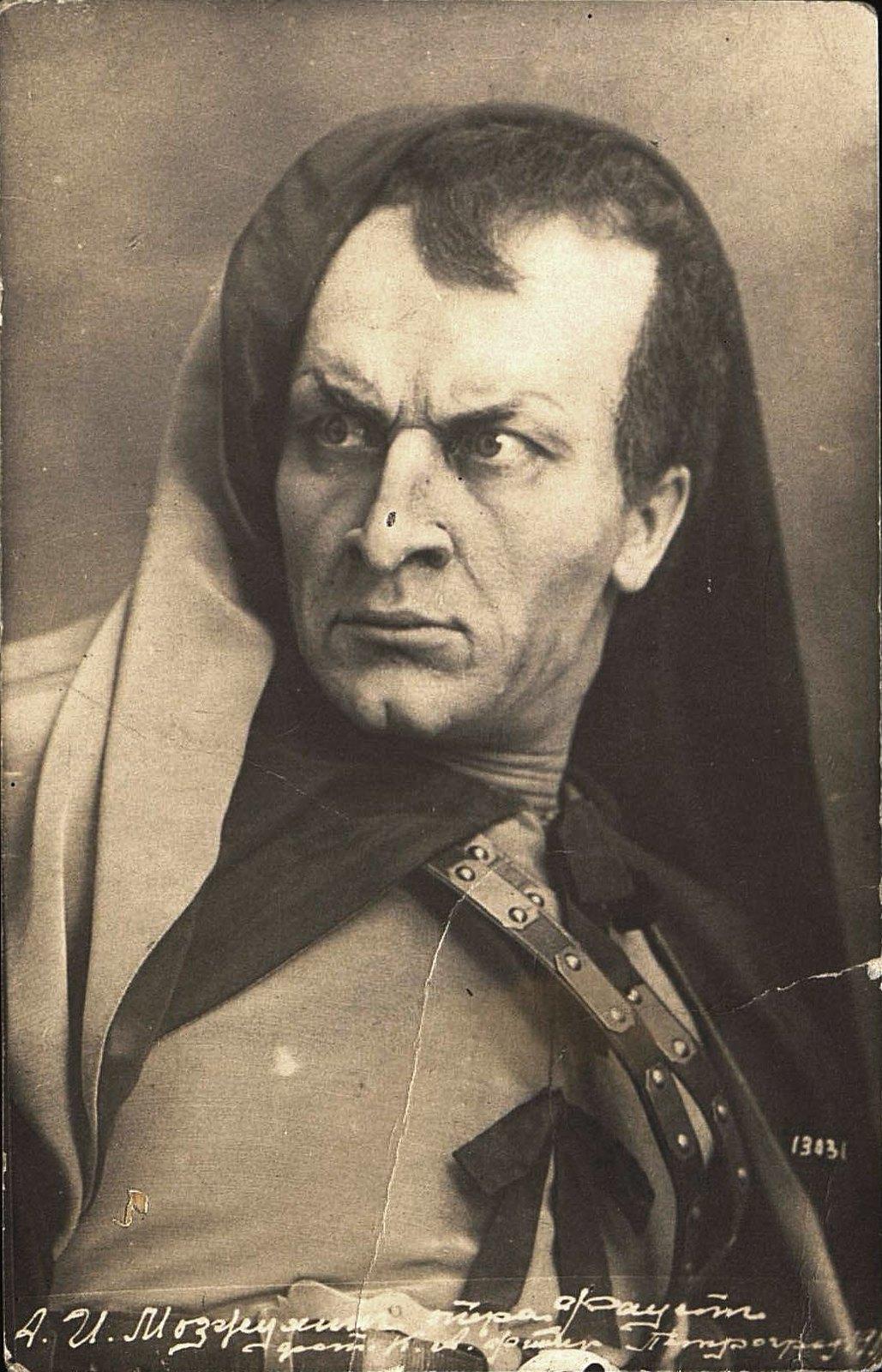 Мозжухин А.И., артист Петербургской музыкальной драмы, в роли Мефистофеля в опере «Фауст» во время гастролей в Одессе. 1916-1918 гг.
