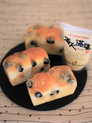 黒豆塩バターミニ食 20210115-IMG_1050 (4)