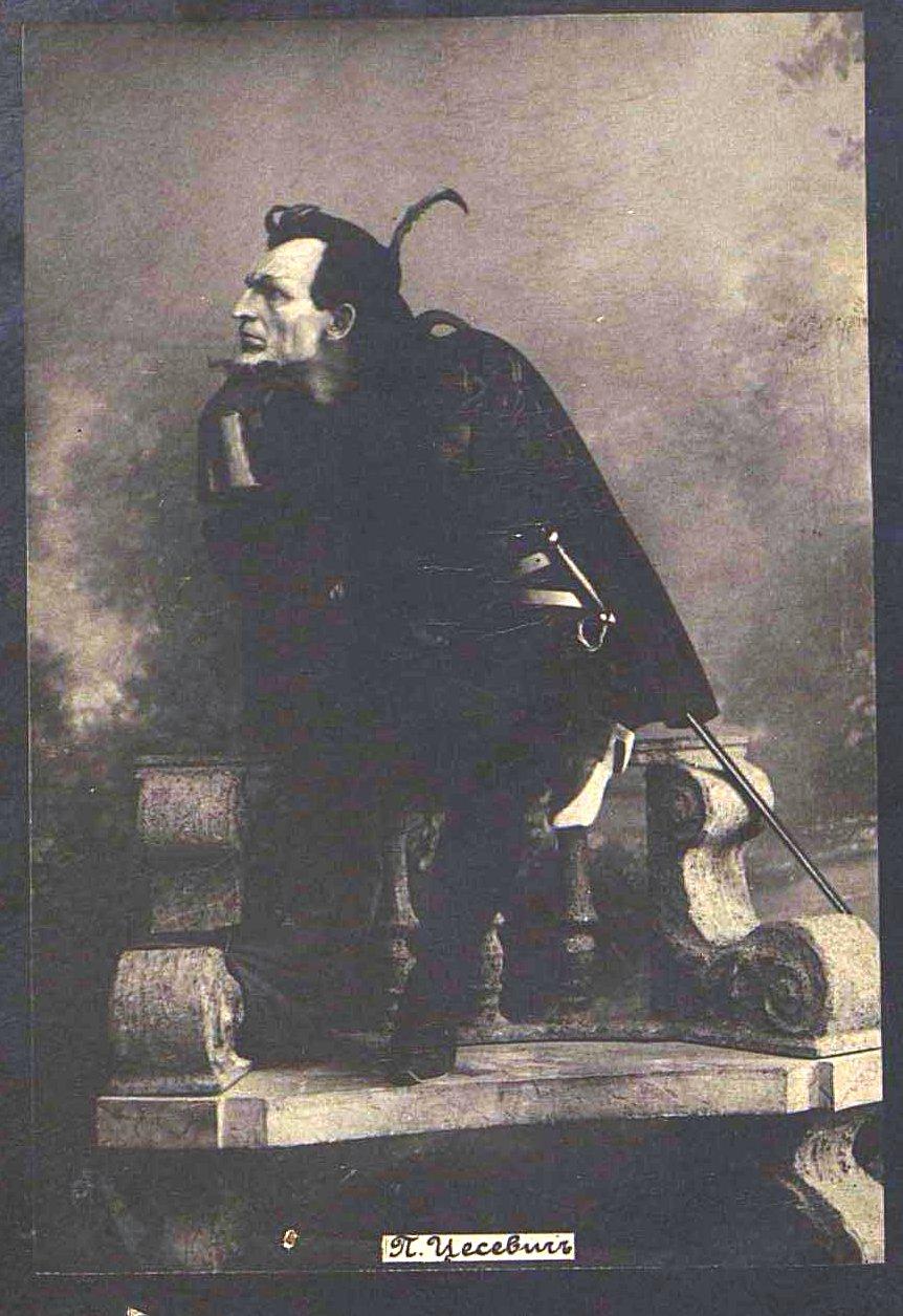 Цесевич Платон Иванович, ведущий артист Одесского оперного театра.  Не позднее 13 декабря 1910