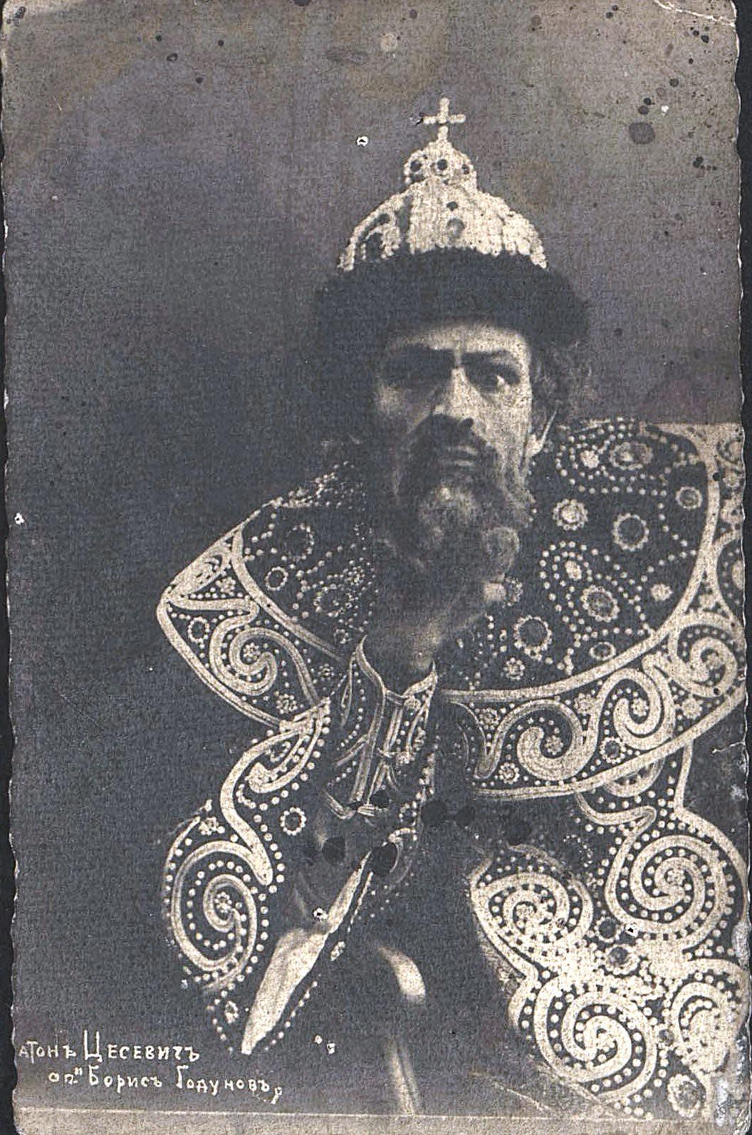 Цесевич Платон Иванович, артист Одесского оперного театра, в роли Бориса Годунова в опере «Борис Годунов». 1913