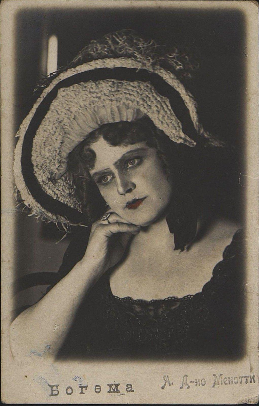 Дельфино-Менотти А., артистка Одесского оперного театра, в роли Мими в опере «Богема». 1916-1918 гг.