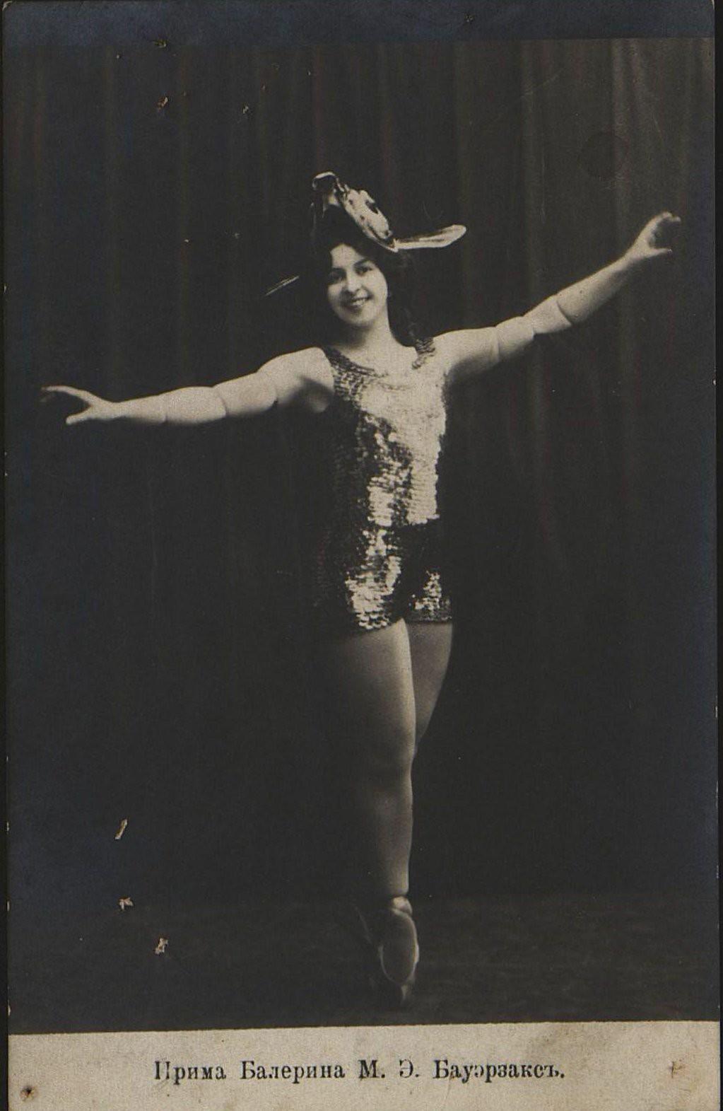 Бауэрзакс М.Э., прима балерина балетной группы Одесского городского оперного театра.  Не позднее 19 марта 1912