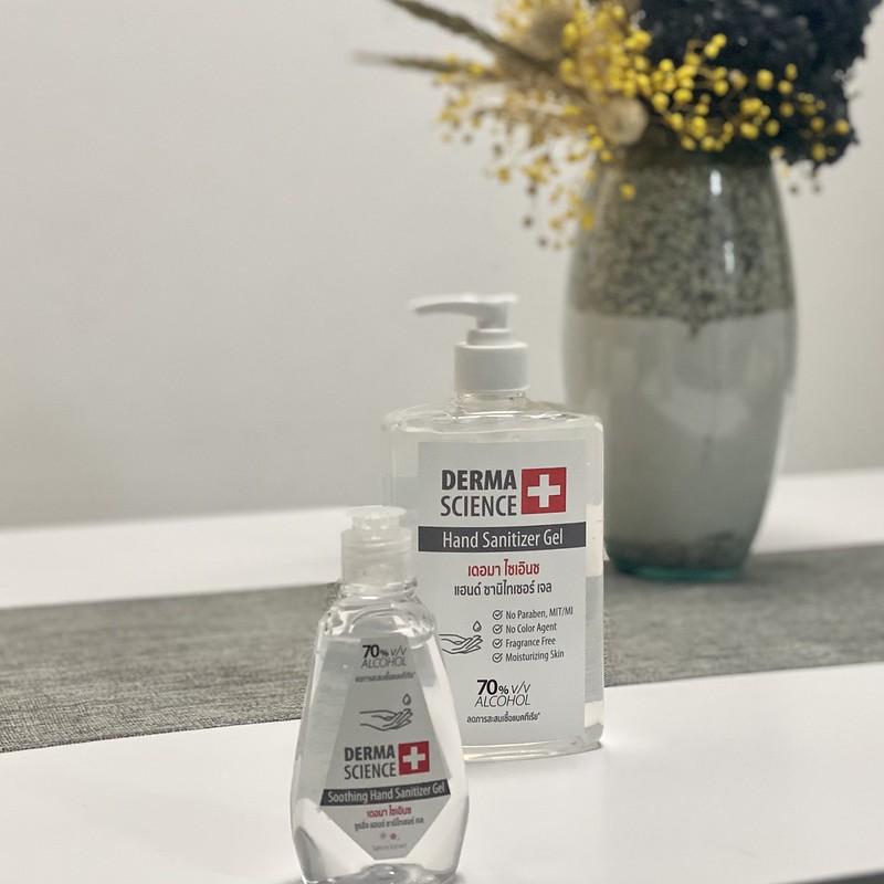Derma Science Hand Gel