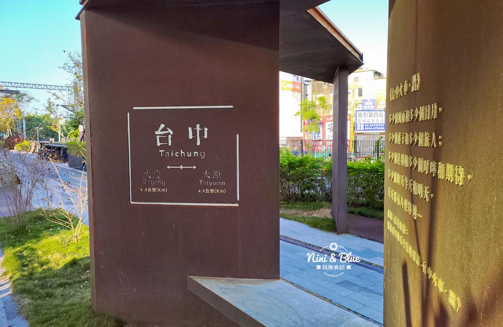 台中綠空鐵道.台中火車站33
