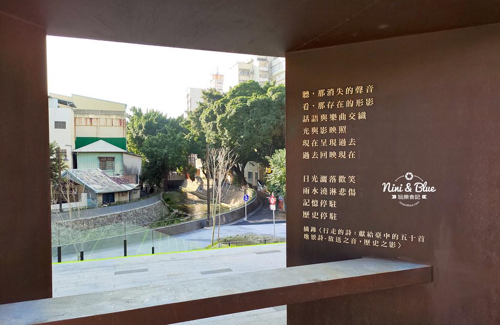 台中綠空鐵道.台中火車站24