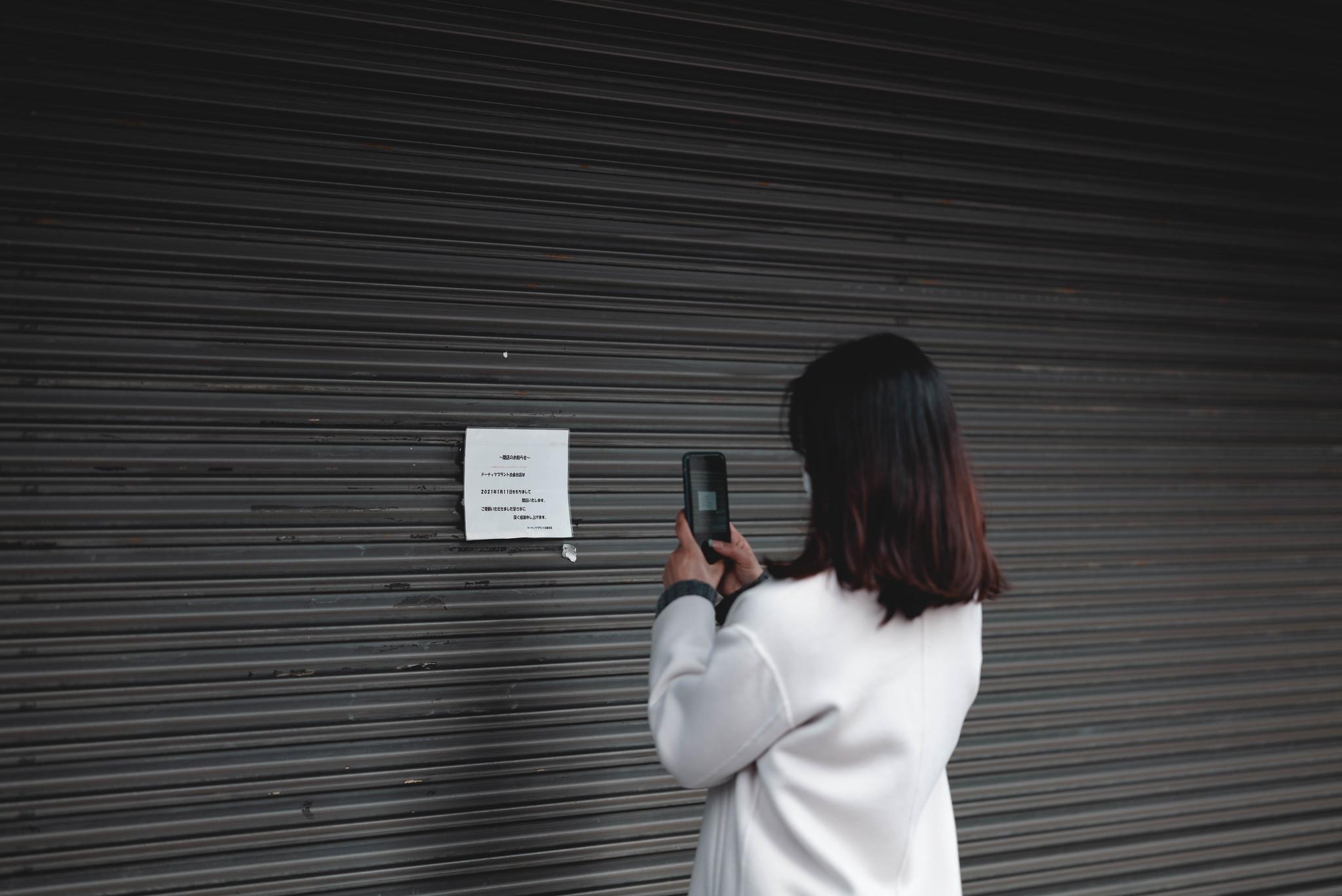 Notice of Closing