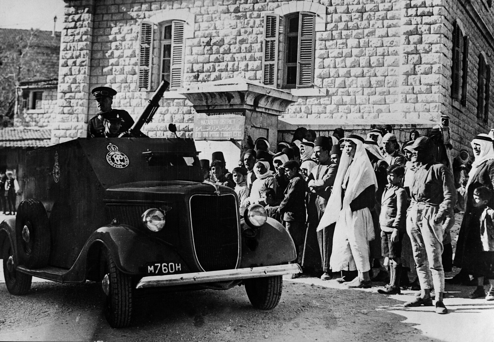 14. 1938. Бронемашина британской полиции в Назарете