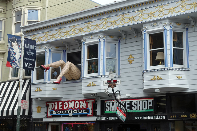 Piedmont Boutique at 1452 Haight Street in Haight-Ashbury in San Francisco, CA