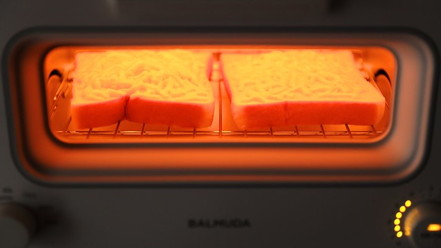 BALMUDA The Toaster (2nd generation).