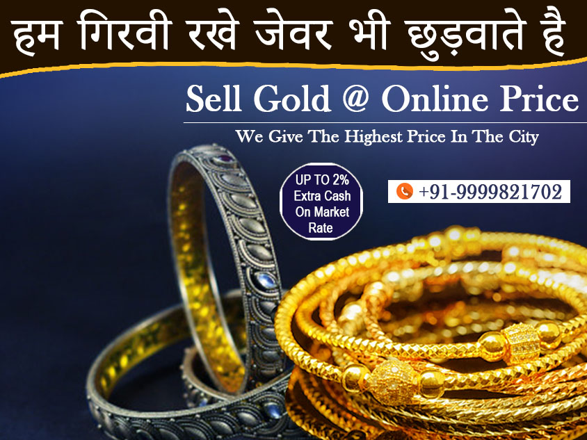 Sell Your Gold And Silver Jewelry