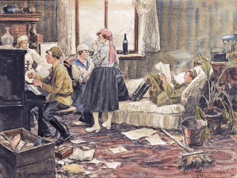 Иван Владимиров. 1921 г. В буржуазной квартире