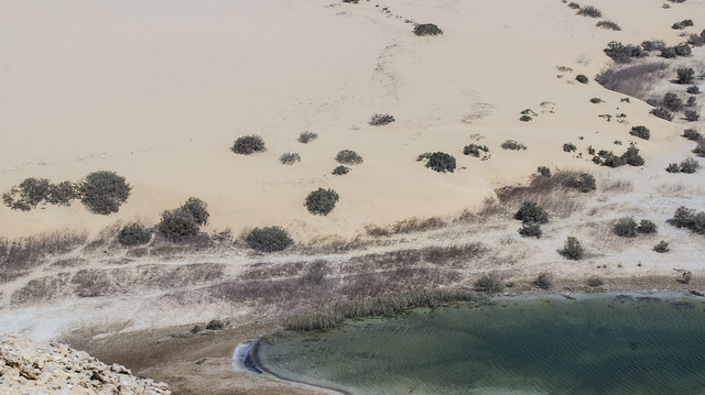 Wadi El-Rayan's Magic Lake in Egypt's Fayoum