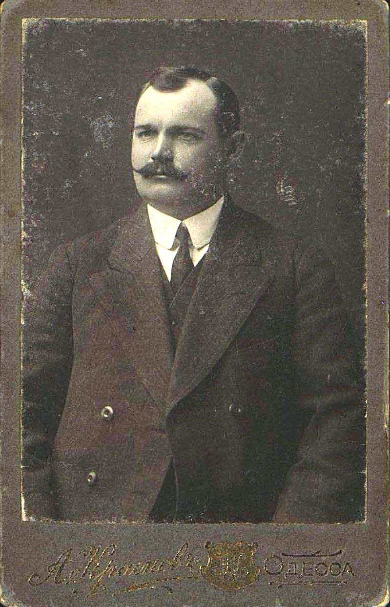 Катеринич Карп Алексеевич. 1912