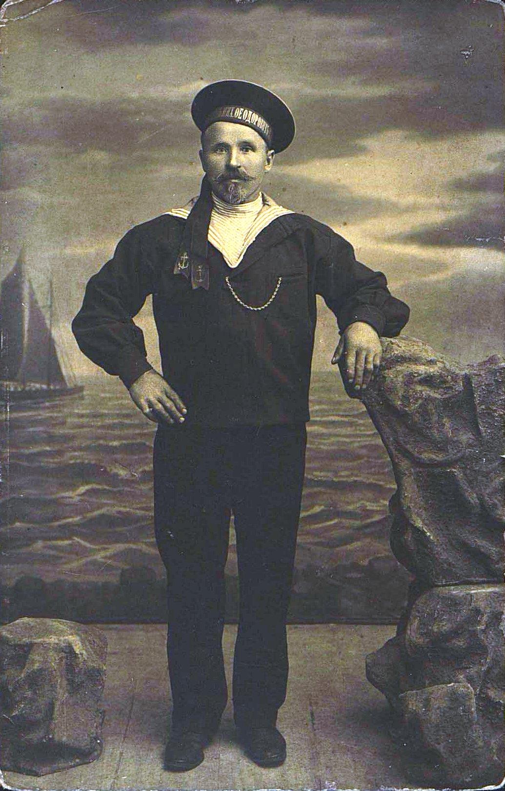 Бучин Лукьян Петрович, матрос коммерческого флота, участник заграничных рейсов. 1910-1912