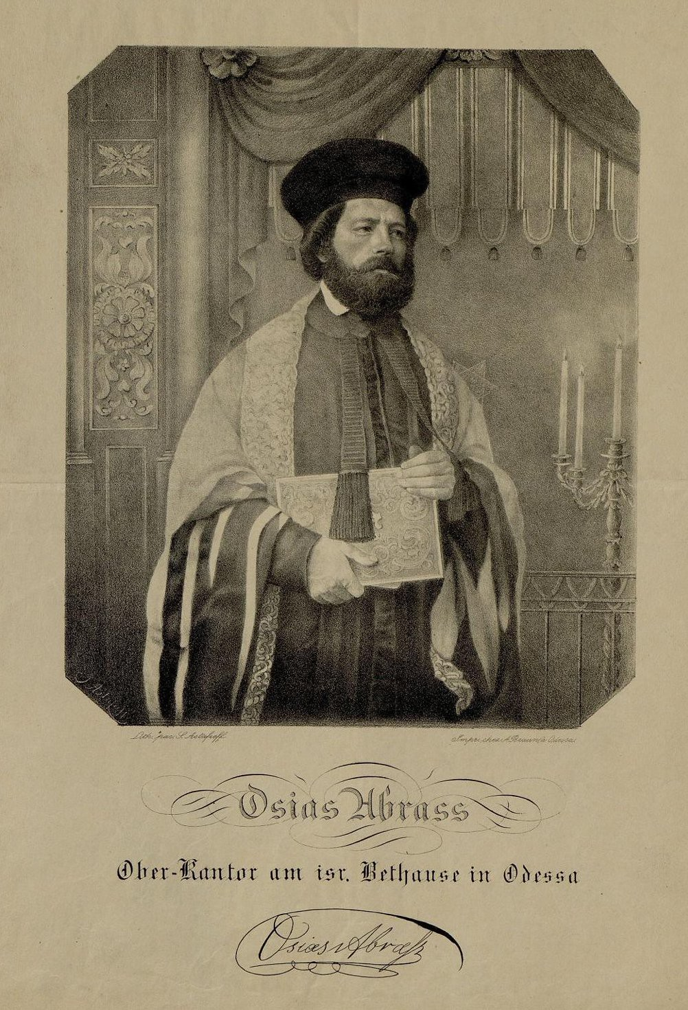 Осиас Абрасс,кантор из Одессы