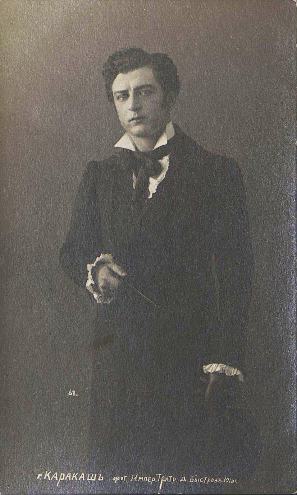 Каракаш А.Н., певец Мариинского оперного театра, в роли Евгения Онегина во время гастролей в Одессе. 1916