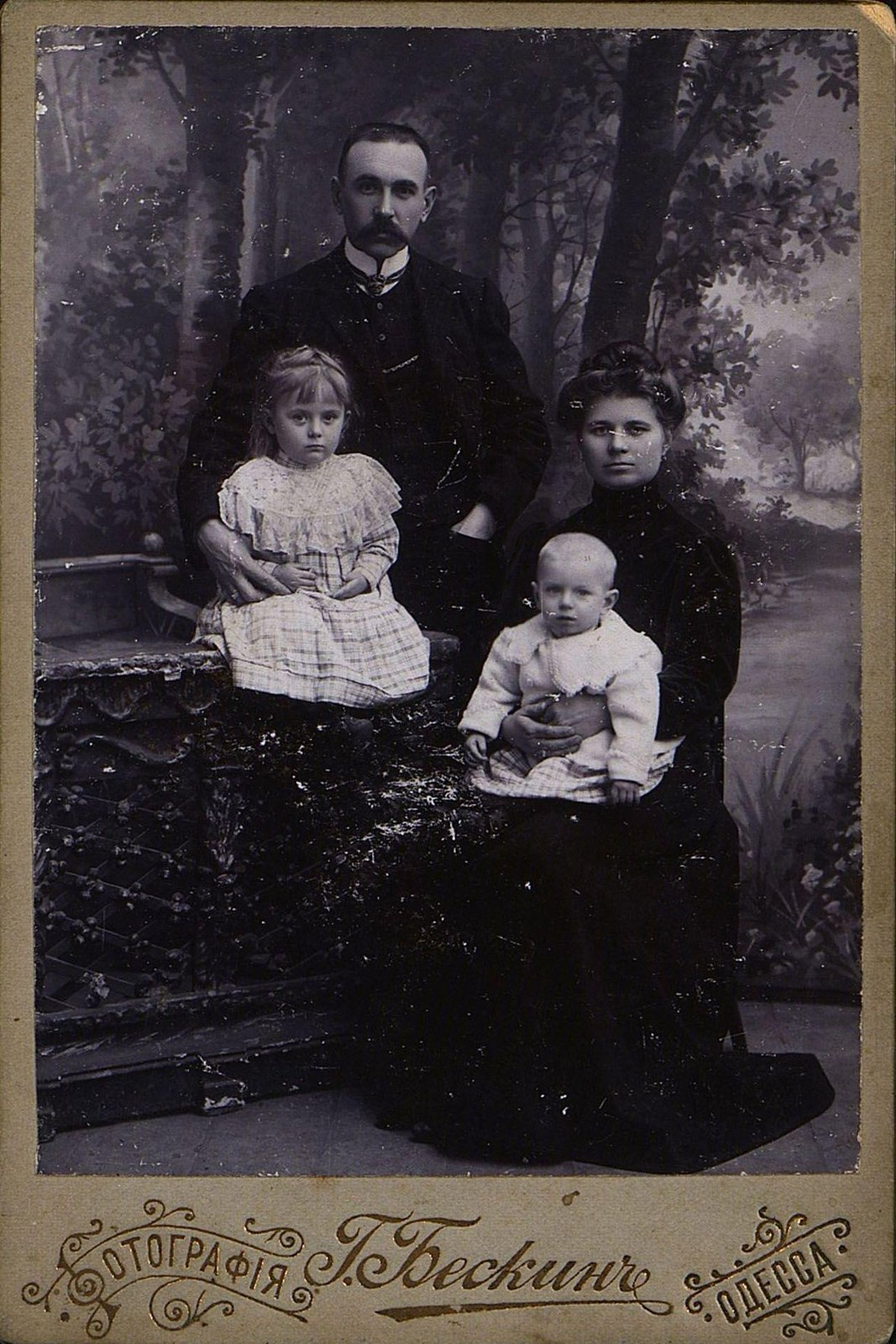 Семья Вишняковых. 1907-1908 гг.