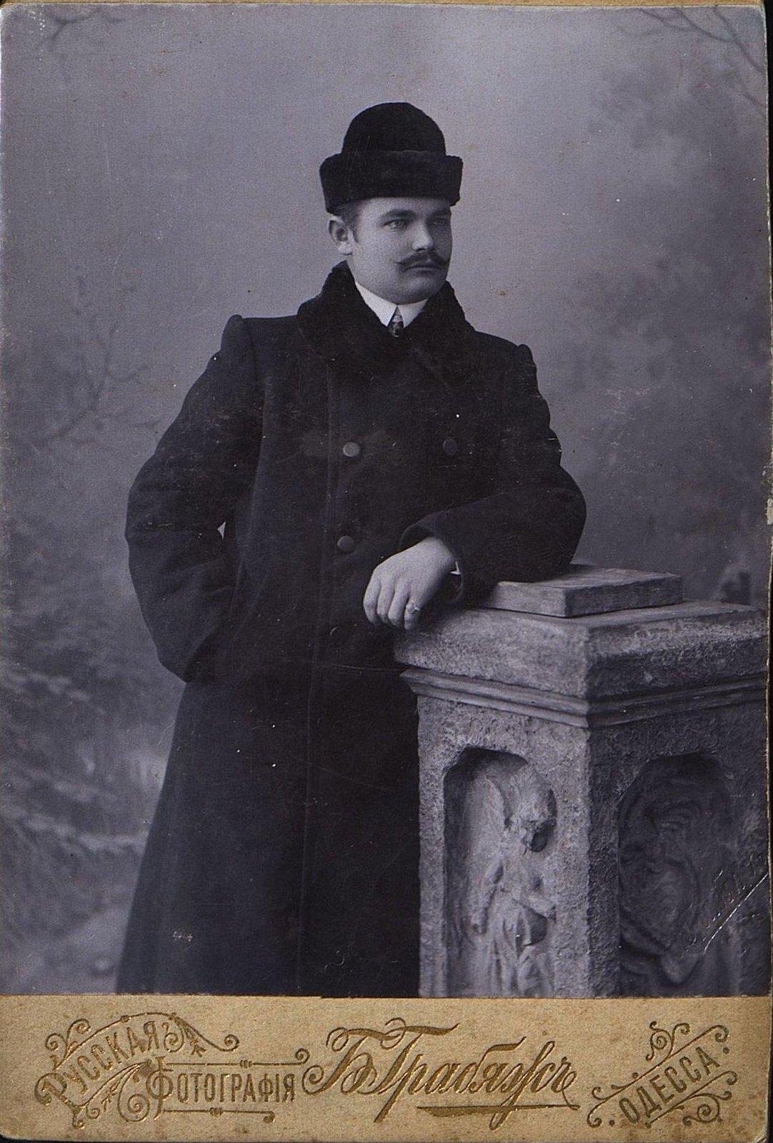 Катеринич Карп Алексеевич. 1906