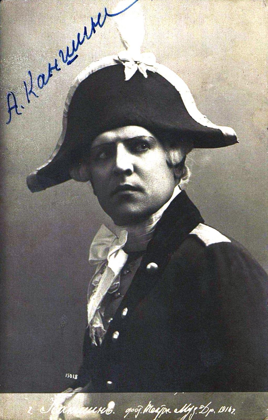 Каншин Алексей, артист Театра музыкальной драмы, в роли Германа в опере «Пиковая дама» во время гастролей в Одессе. Театр музыкальной драмы. Не позднее 6 октября 1916