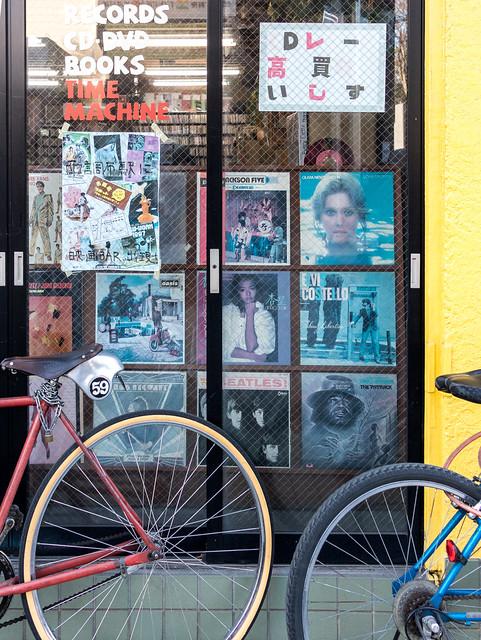 Retro record shop