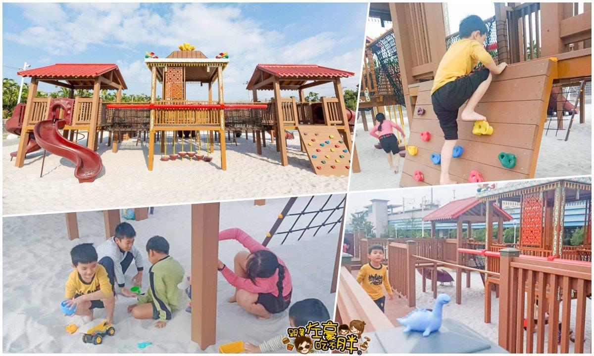 屏東麟洛兒童公園 首頁圖
