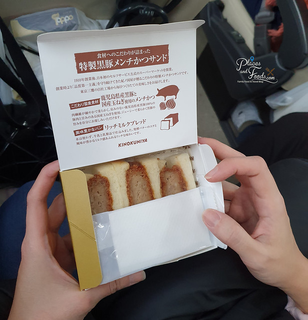 kinokuniya ground kurobuta pork cutlet sandwich box