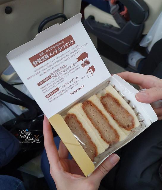 kinokuniya ground kurobuta pork cutlet