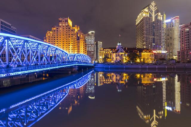 Shanghai Waibaidu Bridge and Broadway Mansions